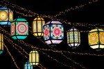 lampade luci natale luminarie salerno